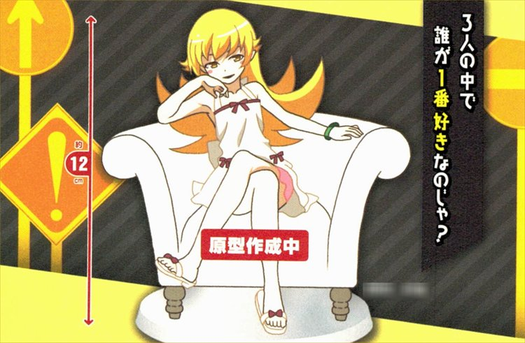 Bakemonogatari Second Season - Shinobu Figure
