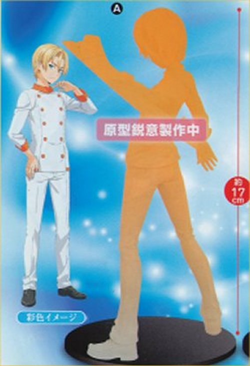 Food Wars - Aldini Takumi Figure