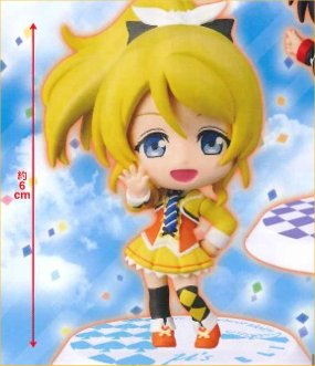 Love Live - Sunny Day Song Volume 2 Eli Trading Figure
