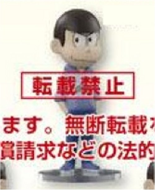 Osomatsu San - Karamatsu Matsuno World Collectible Series Figure