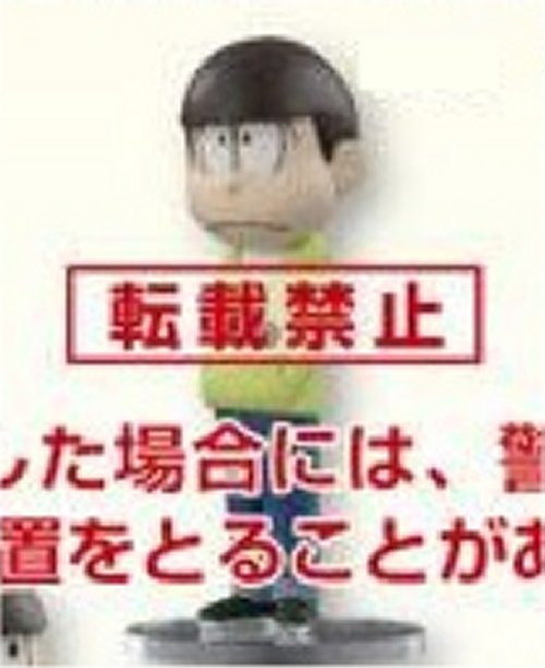 Osomatsu San - Choromatsu Matsuno World Collectible Series Figure
