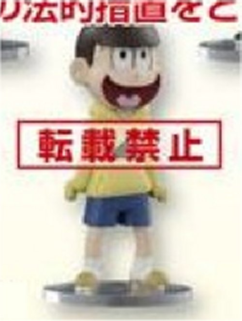 Osomatsu San - Jyushimatsu Matsuno World Collectible Series Figure