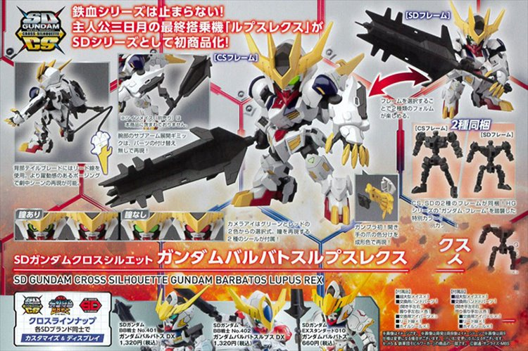 Gundam Iron blood Orphans - SD Barbatos Model kit