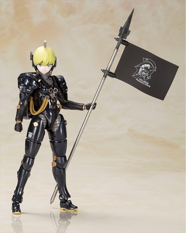 Kojima Productions - Non scale Ludens Black Ver. Moded Kit