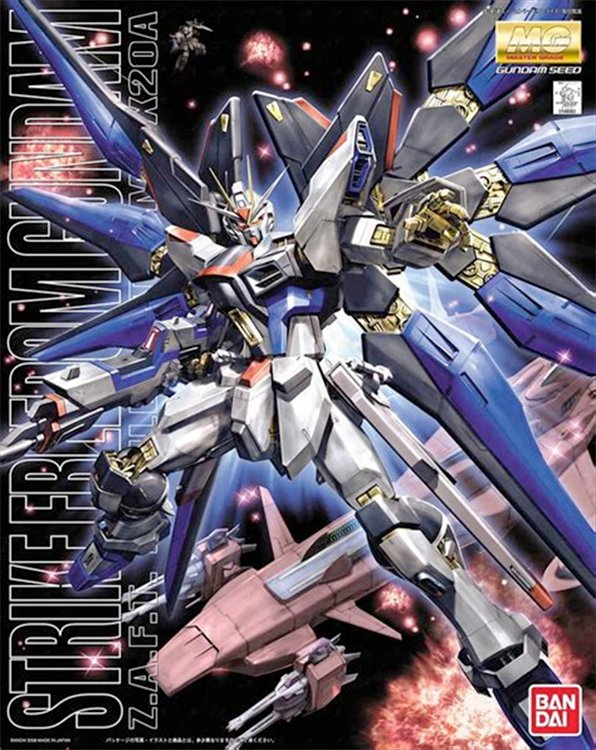 Gundam Seed - 1/100 MG Strike Freedom Gundam Model Kit