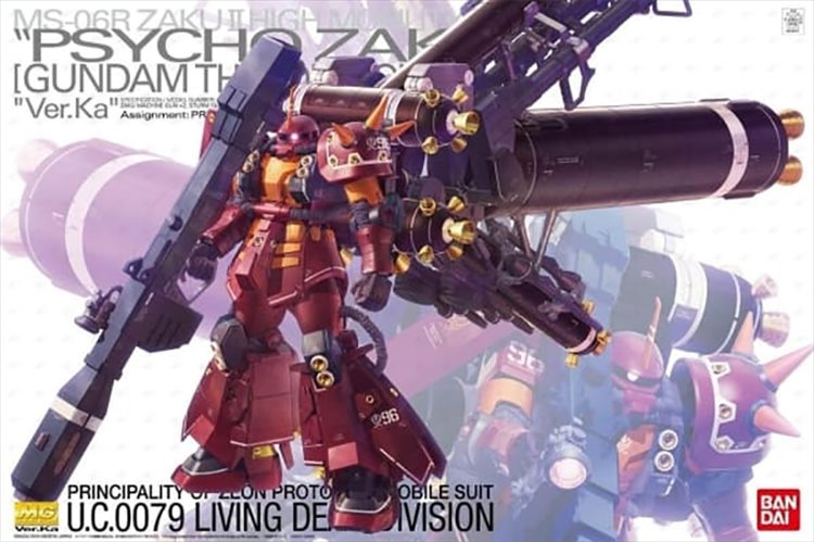Gundam Thunderbolt - 1/100 MG Psycho Zaku Ver. Ka Model Kit
