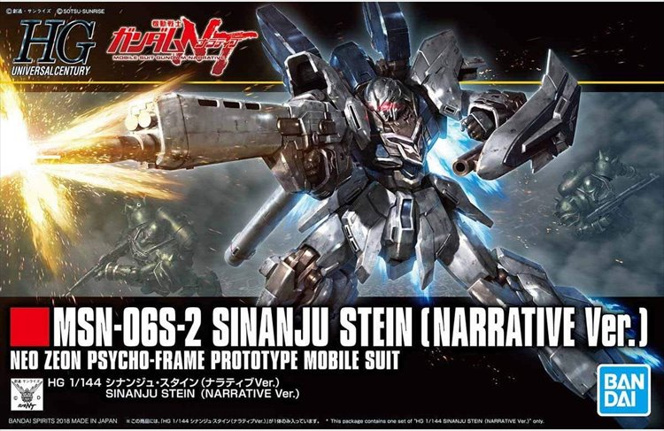 Gundam Narrative - 1/144 HG MSN-06S-2 Sinanju Stein Narrative Ver. Model Kit