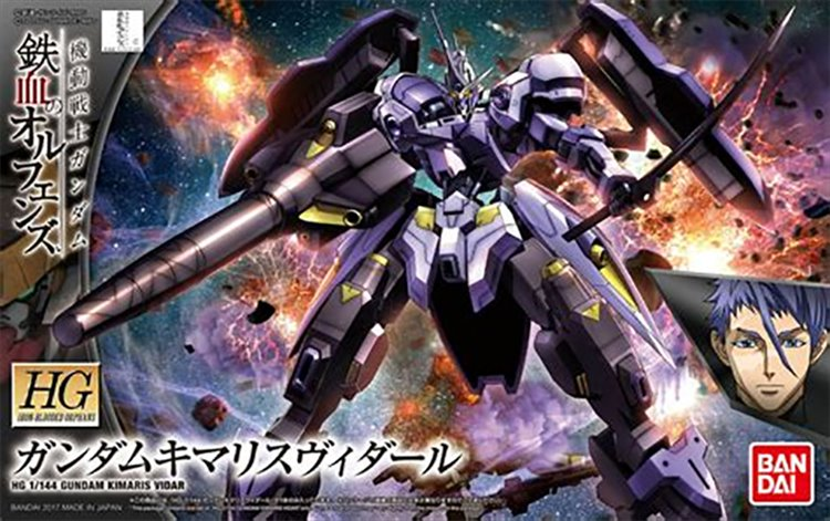 Gundam Ironblood Orphans - 1/144 HG Kimaris Vidar Model Kit