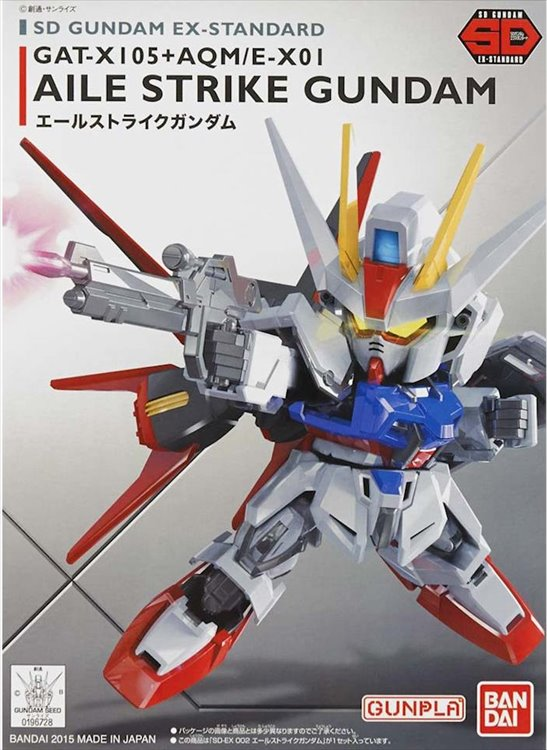 Gundam - SD Aile Strike Gundam Model Kit