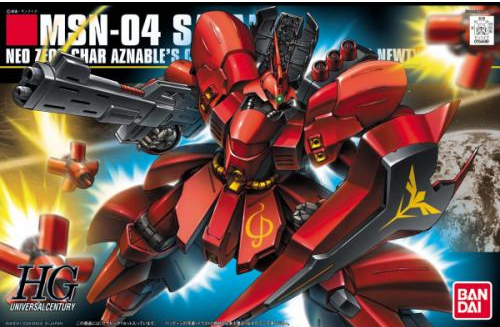 Gundam - 1/144 HG MSN-04 Sazabi Model Kit