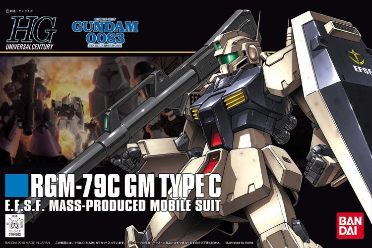 Gundam HGUC - 1/144 HG RGM-79C GM Type C Model Kit
