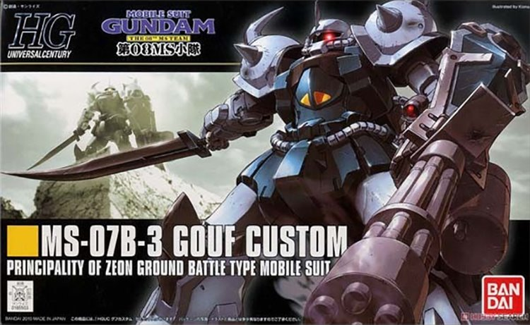 Gundam HGUC - 1/144 HG MS-07B-3 Gouf Custom Model Kit