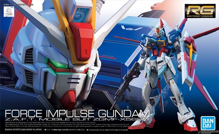 Gundam Seed - 1/144 RG Force Impulse Gundam Model Kit
