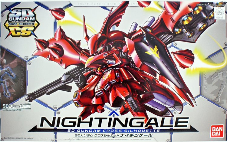 Gundam - SD Nightingale Model Kit