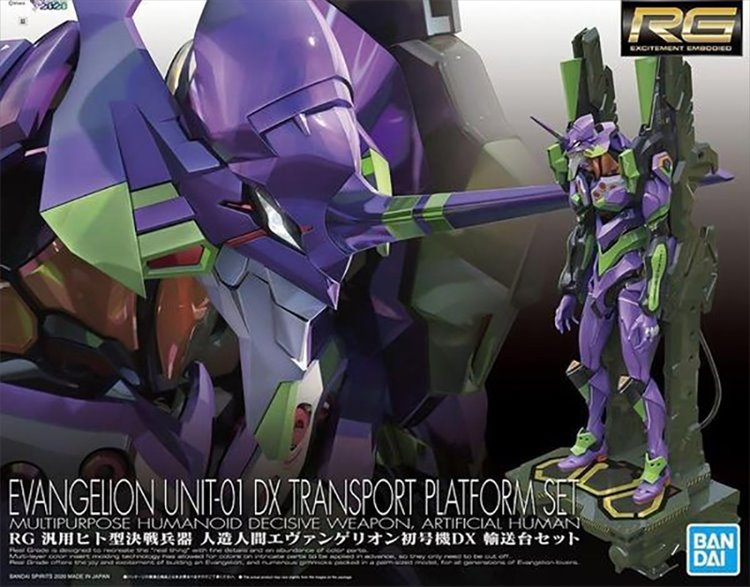 Evangelion - 1/144 RG Evangelion Unit-01 DX Transport Platform Model Kit