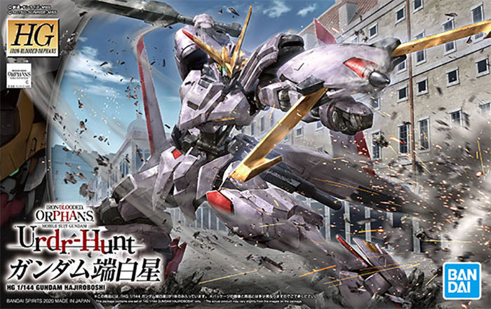 Gundam Iron Blooded Orphans - 1/144 HG Hajiroboshi Model Kit