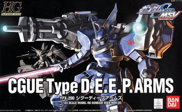 Gundam - 1/144 HG CGUE Type D.E.E.P. Arms Model Kit