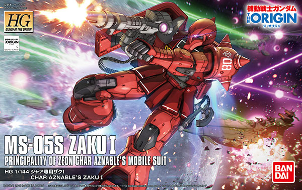Gundam Origin - 1/144 HG MS-05S Zaku I Model Kit