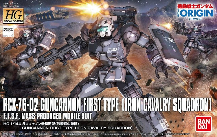 Gundam Origin - 1/144 HG RCX-76-02 Guncannon First Type Model Kit