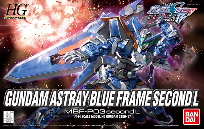 Gundam Seed - 1/144 HG Astray Blue Frame Second L Model Kit