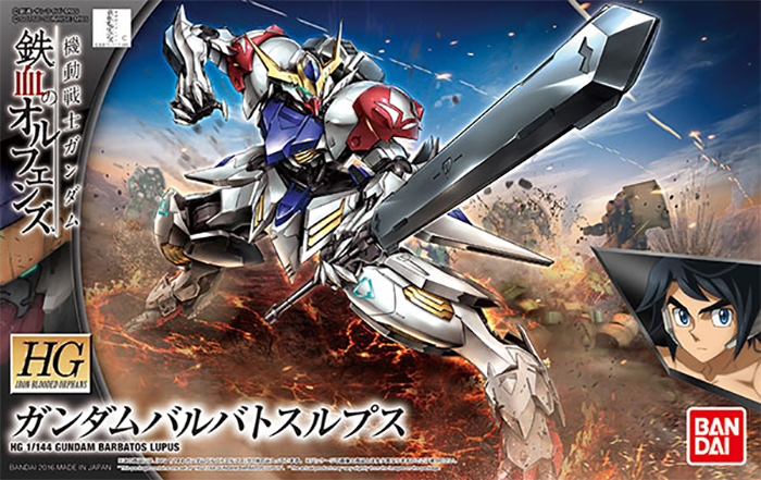 Gundam Iron Blooded Orphans - 1/144 HG Barbatos Lupus Model Kit