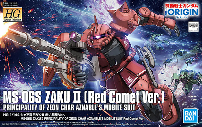 Gundam Origin - 1/144 HG MS-06S Zaku II Red Comet Ver. Model Kit