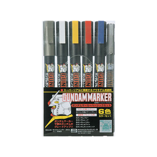 Gundam Marker - GMS 105 Basic 6 Color Set