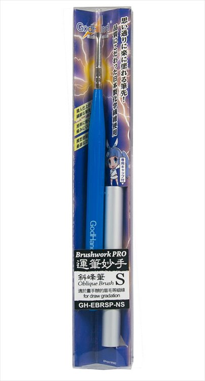 GodHand - GH-EBRSP-NS Brushwork PRO Oblique Brush S