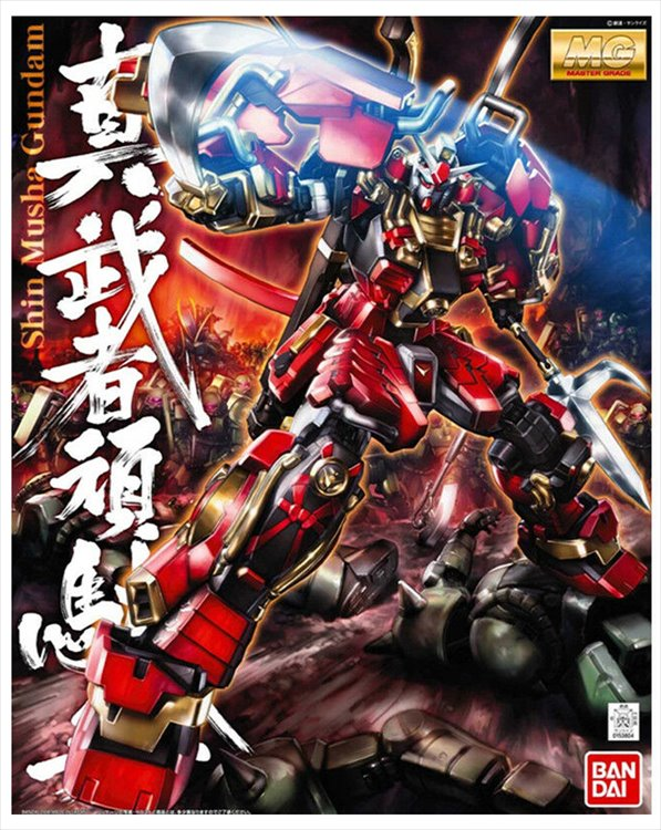 Gundam - 1/100 MG Shin Musha Gundam Model Kit