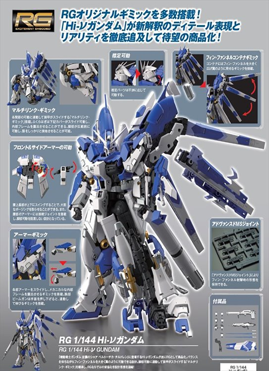 Gundam - 1/144 RG Hi-v Gundam Model Kit