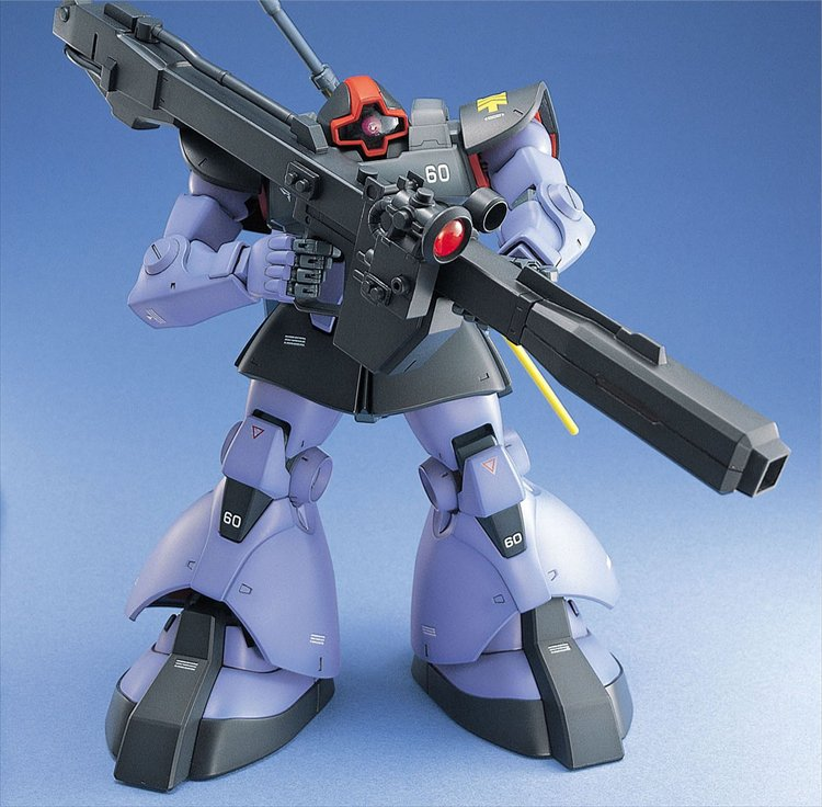 Mobile Suit Gundam - Dom MG Model Kit