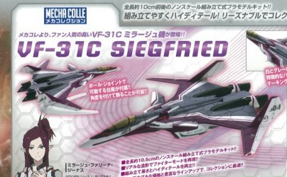 Macross Delta - 1/72 VF-31C Siegried Fighter Mode