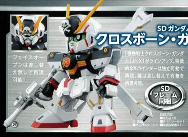 Gundam - Non Scale SD Gundam Cross Bone X1 Model Kit