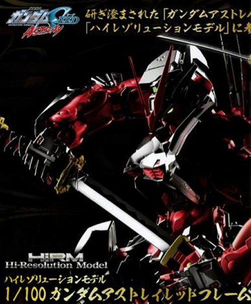 Gundam Seed Astray - 1/100 High resolution Astray red frame gundam model