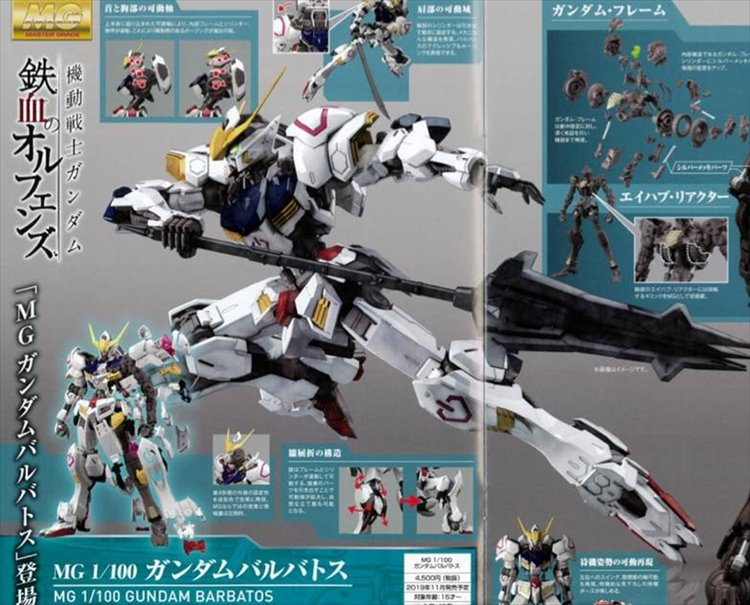 Gundam Iron blood - 1/100 MG Barbatos Model Kit