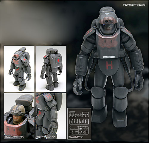 Ma.K - 1/20 AFS Night Stalker Model Kit
