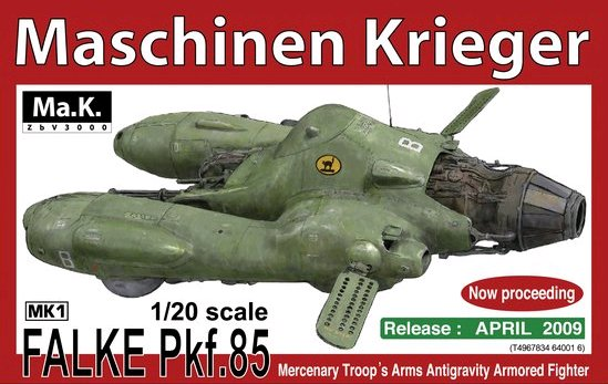 Ma.k - 1/20 Antigravity Armored Fighter Pkf.85 FALKE Model Kit