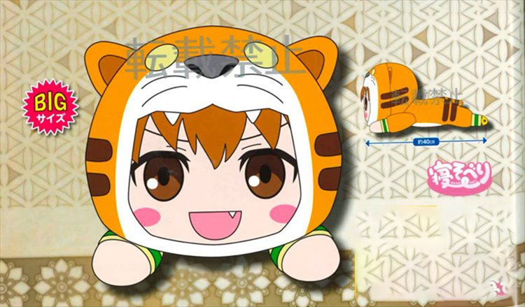 Fate Grand Order - Jaguar Man Nesoberi Plush