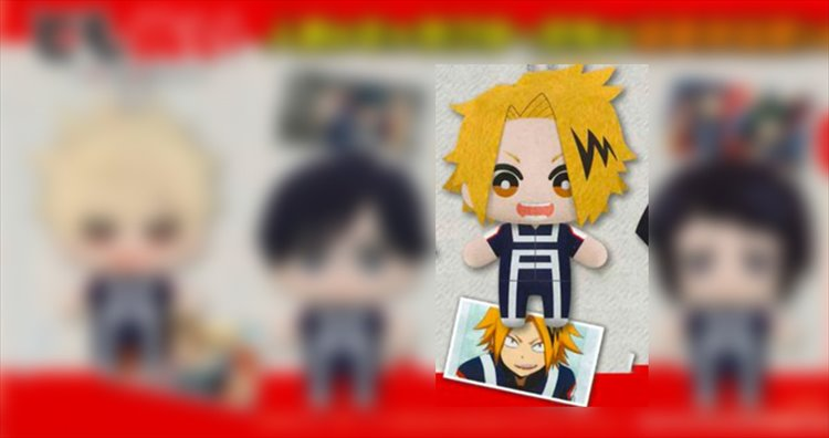 My Hero Academia - Denki Kaminari Medium Plush
