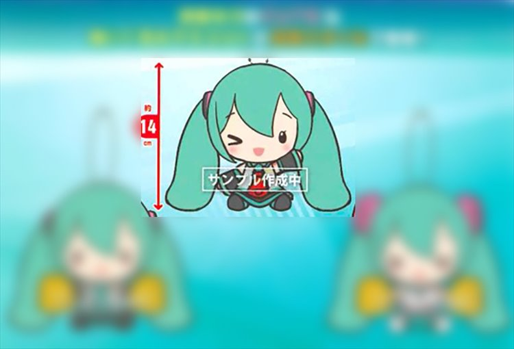 Vocaloid - Hatsune Miku Cute Plush B