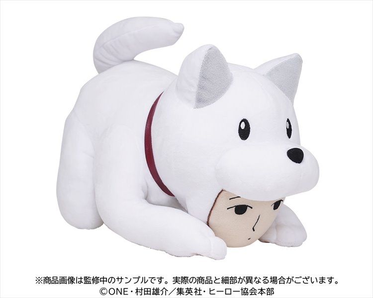 One Punch Man - Watchdog Man Plush