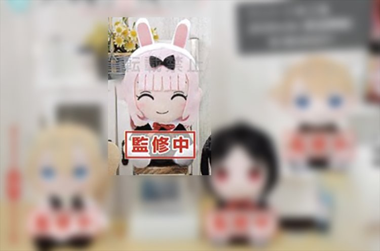 Kaguya Sama Love is War 2 - Chika Fujiwara Medium Plush