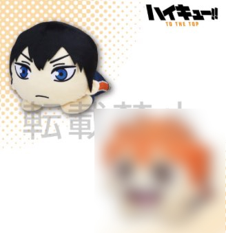Haikyuu To the Top - Tobio Nesoberi Plush