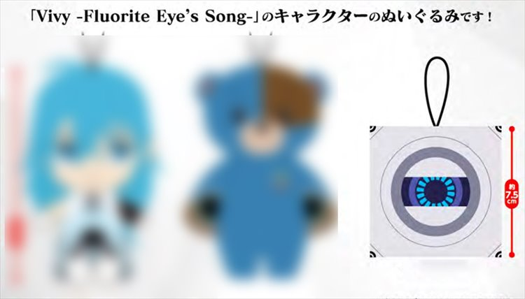 Vivy Floroite Eyes Song - Matsumoto Cube Form 16cm Plush