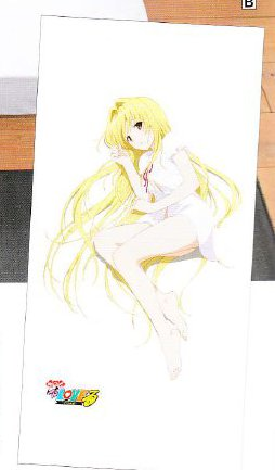 More To Love Ru Trouble - Yami The Golden Darkness Bedsheets