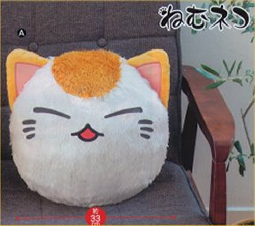 Nemu Neko - Fluffy Plush A