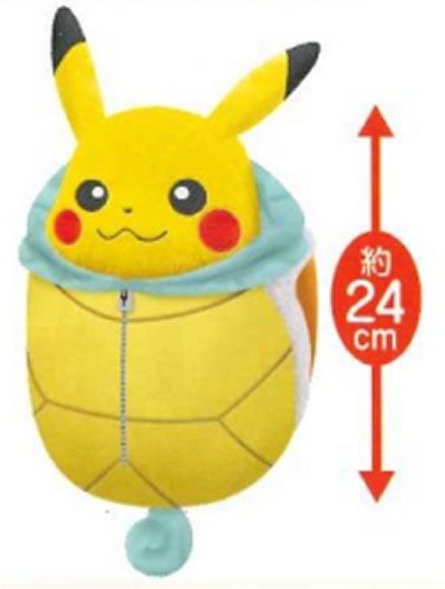 Pokemon XY and Z - Pikachu Nebukuro Collection - Squirtle Version