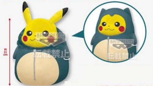 Pokemon XY and Z - Pikachu Nebukuro Collection - Snorlax Version