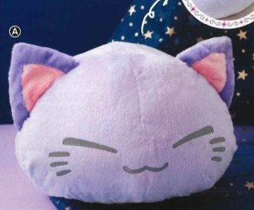 Nemu Neko - Moon and Stars Plush A