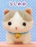 Amuse - Little Cat Plush B